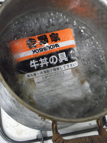 20100220yoshinoya01