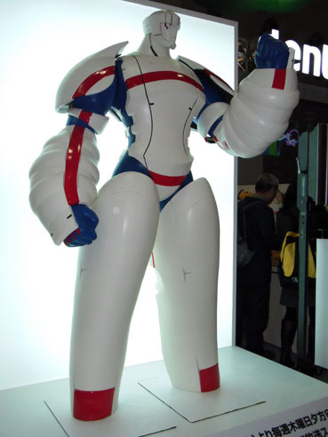 20100325heroman