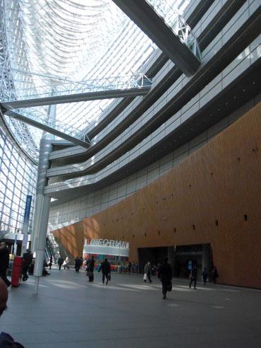 20110127kokusaiforum