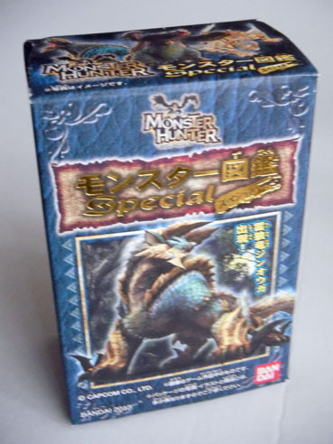 20110204monsterzukanpkg