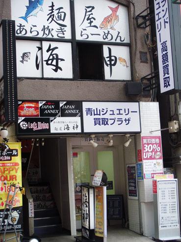 20110504kaijintentou
