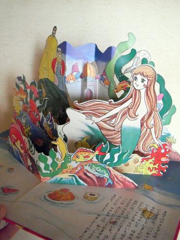 20110509mahonomakop23