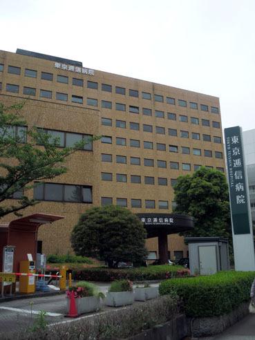 20110602teishin