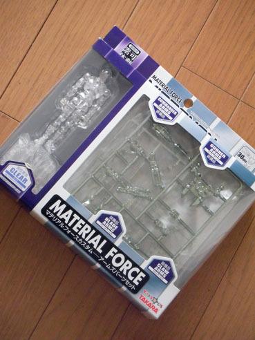 20110612materialforce
