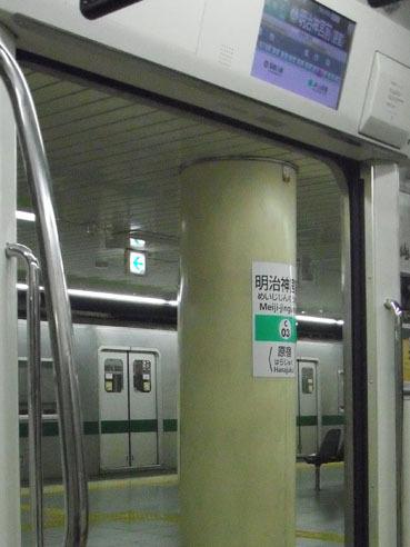 20110629harajyukueki