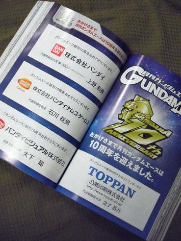 20110701gakoukoku