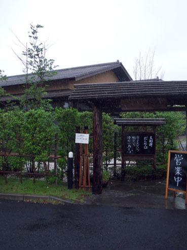 20110707yamakatatentou