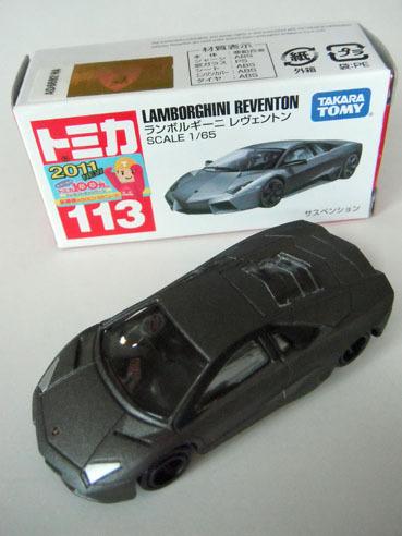 20110713tomicarevebton