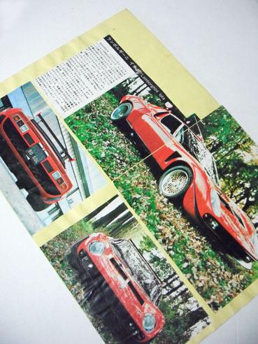 20110802motermagazine