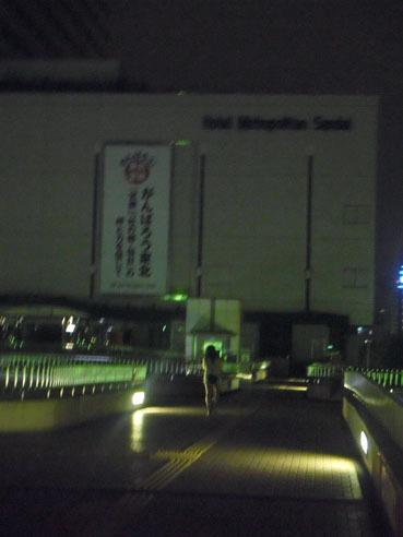 20110816sendai02