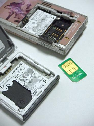 20110828kisyuhencard