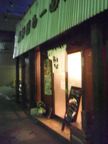 20110908higashikanndatentou