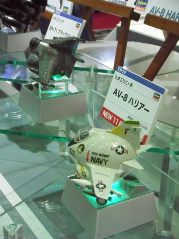20111018eggplane02