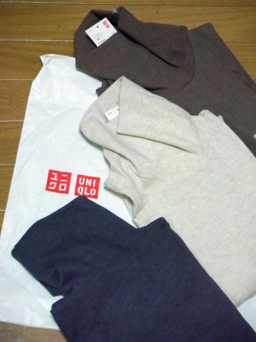 20120104uniqlo