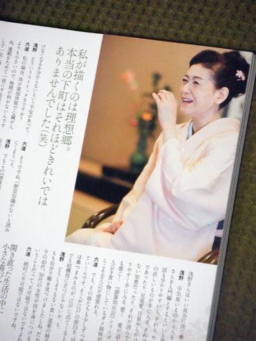 20120207hers03rikudo
