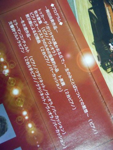 20120221huyuki02