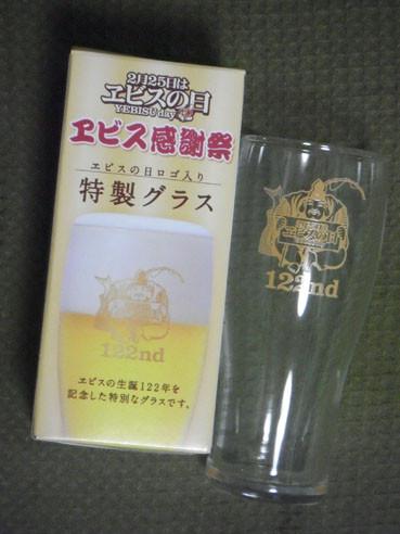20120227ebisu