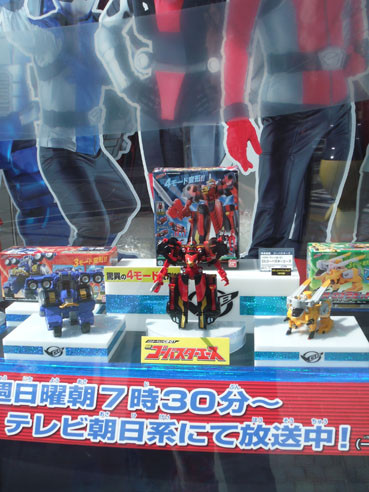 20120325gobuster03up