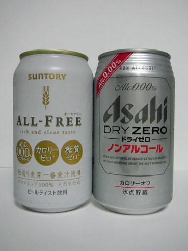 20120405nonalcohol02freedry_2