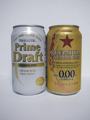 20120405nonalcohol03pdprem