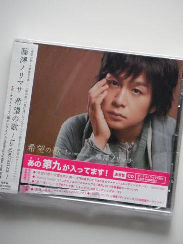 20120530fujisawa01