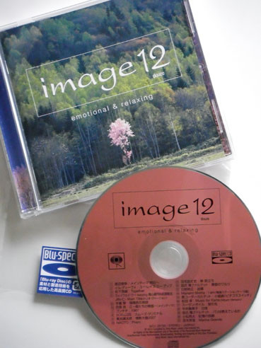 20120605image12jacket