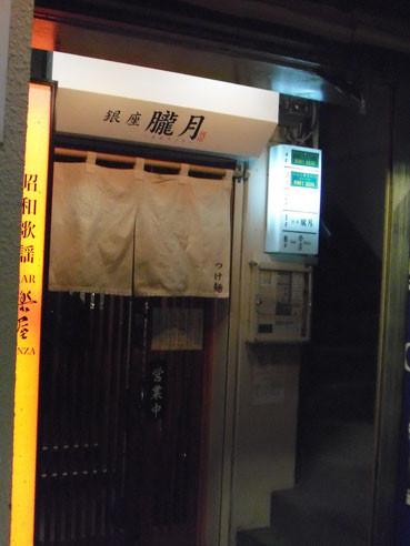 20120616oborozukitentou