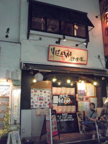 20120708yazawatentou