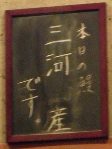 20120728ichimatsukokuban