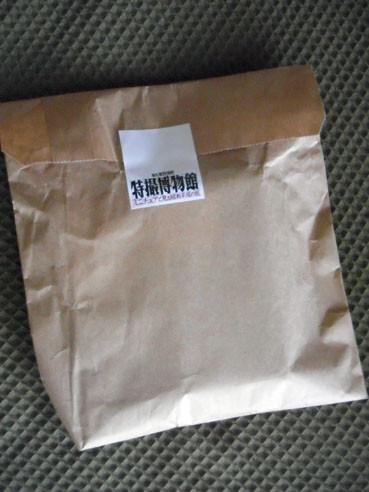 20120810tokusatsuomiyage