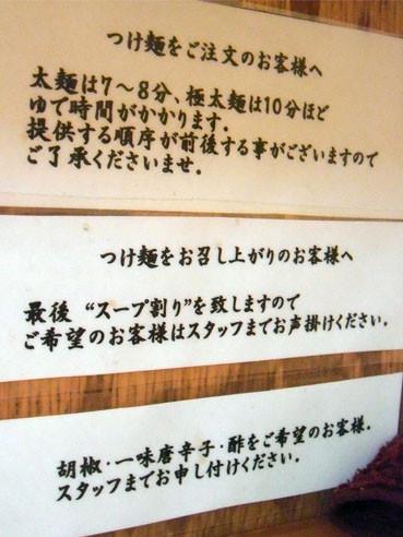 20120905shimizugide