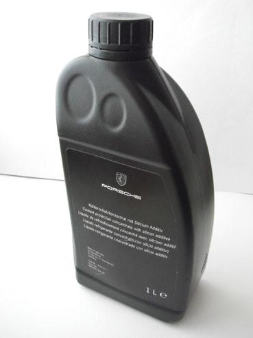 20120908coolant