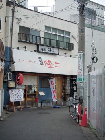 20121005ryujitentou