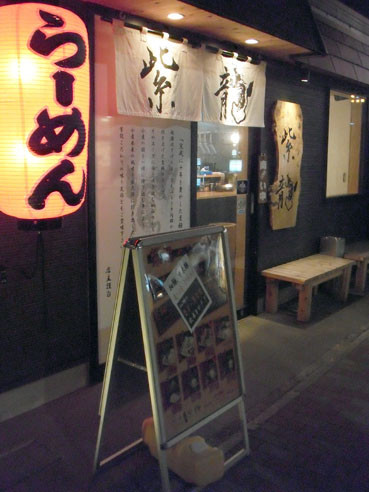 20121206shiryutentou