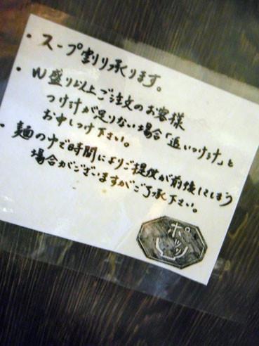 20121218potsuriharigami