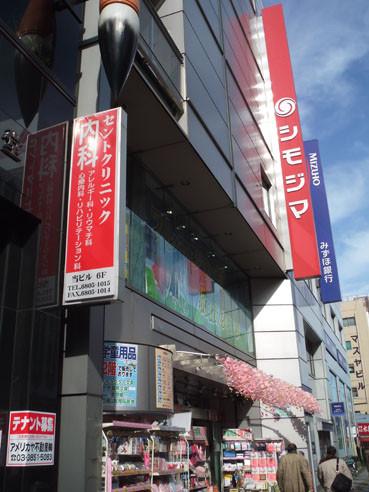 20130123shimojima01