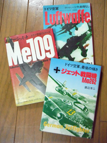 20130217messerww2books