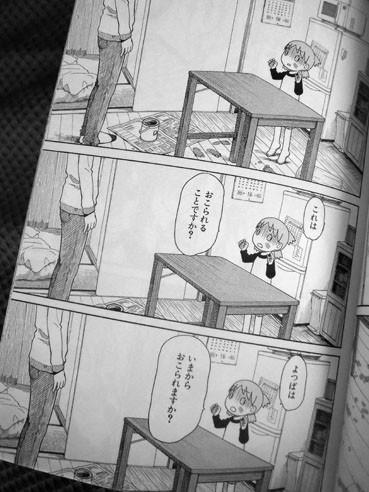 20130313yotsubato12okorare