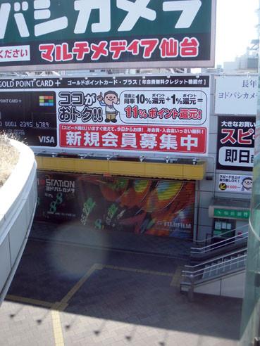 20130404yodobashi01_2