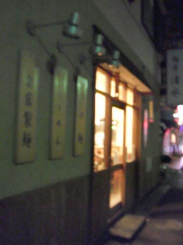 20130419shimizutentou