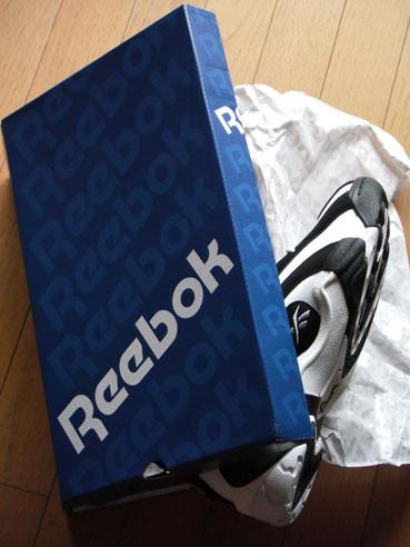 20130726shaqnosisbox