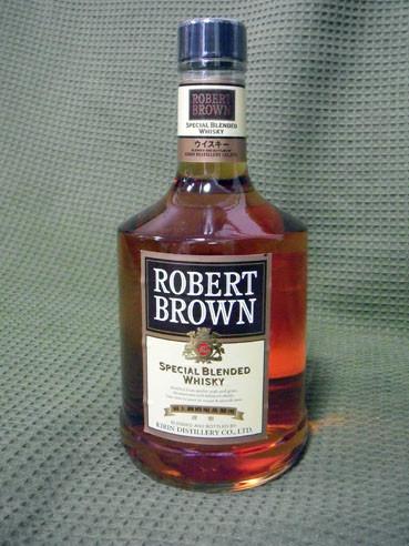 20130729robertbrown