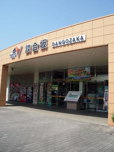 20130815dangouzaka01