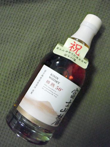 20131028fujisanroku