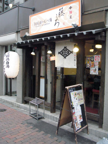 20131116fujishirotentou