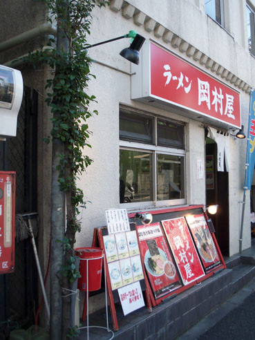 20140118okamurayatentou