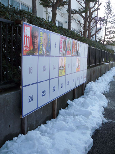 20140210poster