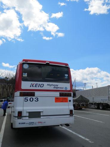 20140323buss