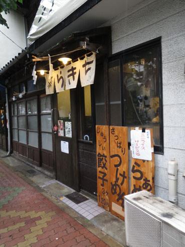 20140704rakichitentou