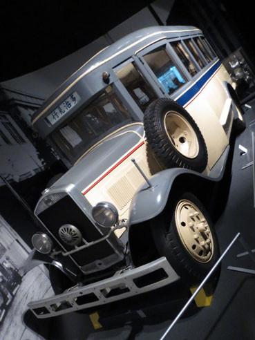 20140723rpbuss